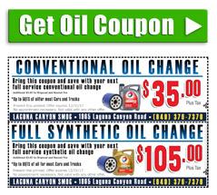 oil-coupon-icon