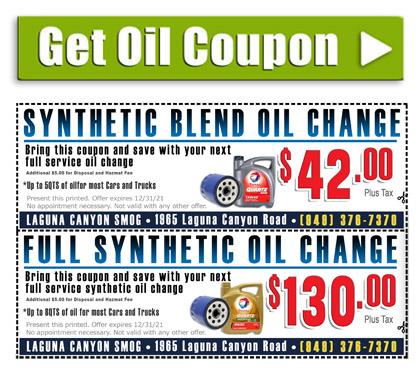 get-oil-coupon